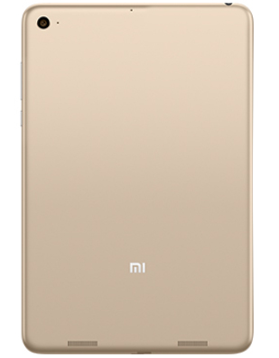 Xiaomi Mi Pad 2 Windows 2/64GB (Gold) - ITMag