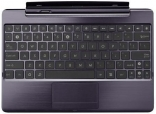 Док-станция ASUS Eee Pad Transformer Prime TF201/TF700 Mobile Docking Amethyst Gray