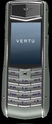 Vertu Ascent TI Fishnet Purple Уценка
