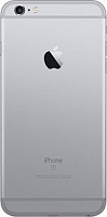 Apple iPhone 6S 64GB Space Gray (Factory Refurbished) - ITMag