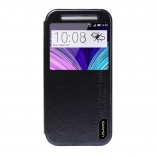 Чехол USAMS Merry Series for HTC One M8 Smart Leather Stand Black