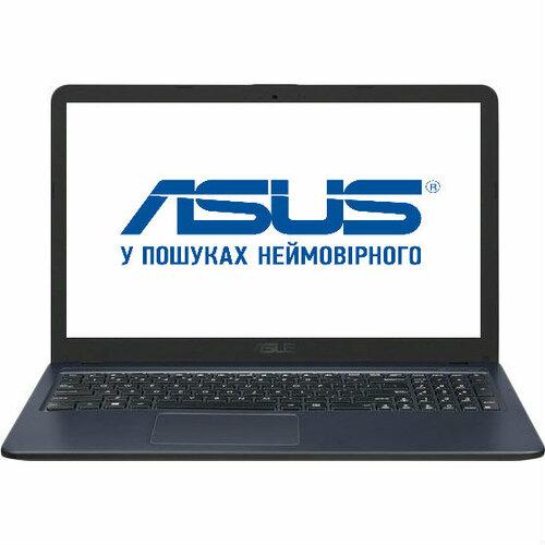 ASUS X543UB Gray (X543UB-DM1479)