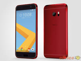 HTC 10 32GB (Red) - ITMag