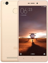 Xiaomi Redmi 3S 32GB (Gold)