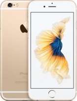 Apple iPhone 6S 32GB Gold (Factory Refurbished)