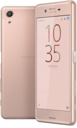 Sony Xperia X Performance (Rose Gold) UA UCRF