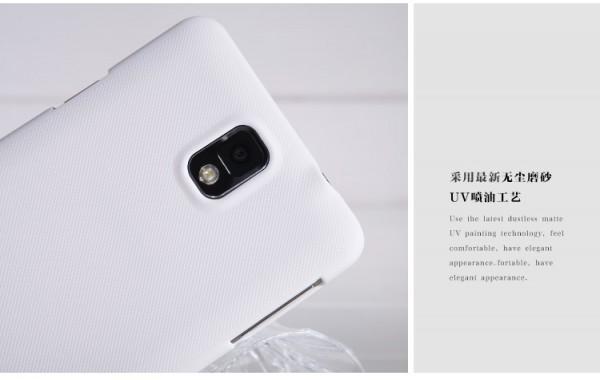 Чехол Nillkin Matte для Samsung N9000 Galaxy Note 3 (+ пленка) (Белый)