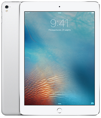 Apple iPad Pro 9.7 Wi-FI 128GB Silver (MLMW2) - ITMag