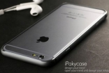"Чехол iPaky Metal Joint Series для Apple iPhone 6/6s (4.7"") (Черный)"