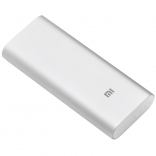 Xiaomi Power Bank 16000mAh (NDY-02-AL) Silver
