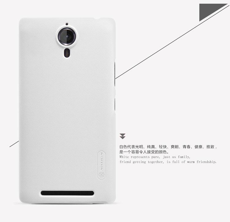 Чехол Nillkin Matte для Lenovo P90/K80 (+ пленка) (Белый)