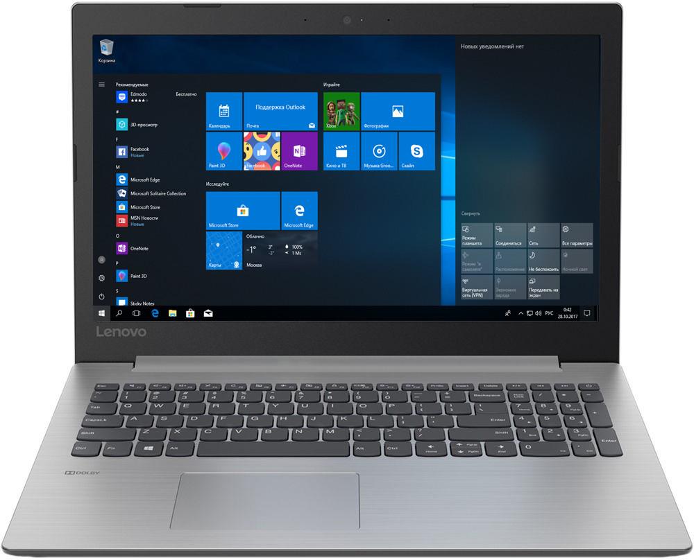 Купить Lenovo IdeaPad 330-15IKBR Platinum Grey (81DE012KRA)