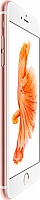 Apple iPhone 6S 16GB Rose Gold (Factory Refurbished) - ITMag