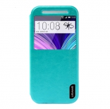 Чехол USAMS Merry Series for HTC One M8 Smart Leather Stand Cyan