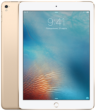 Apple iPad Pro 9.7 Wi-FI 256GB Gold (MLN12) UA UCRF - ITMag