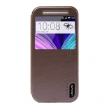 Чехол USAMS Merry Series for HTC One M8 Smart Leather Stand Champagne Gold