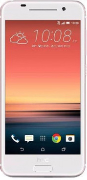 HTC One (A9) 32GB (Pink) - ITMag