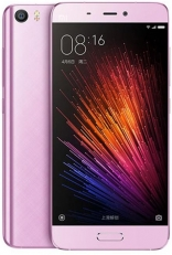 Xiaomi Mi5 Standard 3/32GB (Purple)