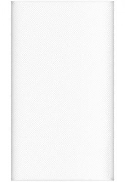 Чехол Xiaomi для Power bank 2 10000 mAh White (PDD4097CN)