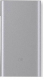 Xiaomi Mi Power Bank 2 10000 mAh Silver (VXN4182CN)