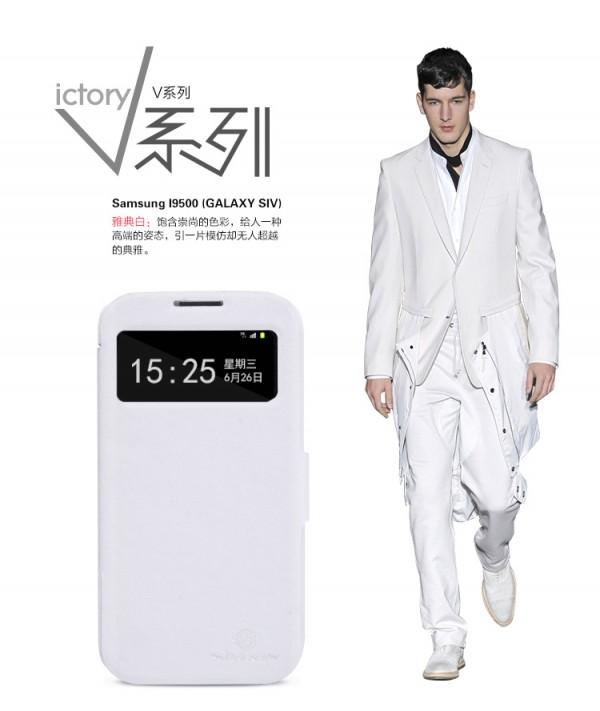 Кожаный чехол (книжка) Nillkin V series для Samsung i9500 Galaxy S4 (Белый)