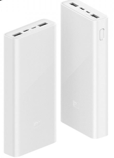 Купить Power Bank, Xiaomi Mi PowerBank 3 20000mAh QC3.0 Type-C White (PLM18ZM) (VXN4258CN)