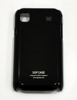 SGP ultraslim case for Samsung i9000 black