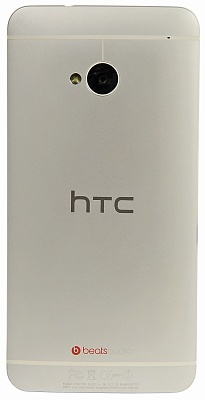 HTC One 801e (Silver) (Factory Refurbished) - ITMag