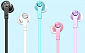 Xiaomi Piston Colorful Edition Pink - ITMag, фото 2