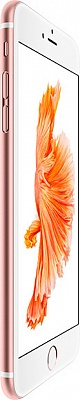Apple iPhone 6S 64GB Rose Gold (MKQR2) (Factory Refurbished) - ITMag