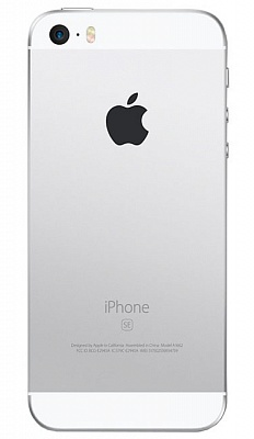 Apple iPhone SE 128GB Silver - ITMag