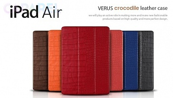 Чехол Verus Crocodile Leather Case for iPad  Air (Red) - ITMag