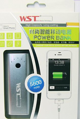 Внешняя батарея Power Bank WST Apple/Samsung/HTC/Motorola/Nokia 5600mAh (silver) - ITMag