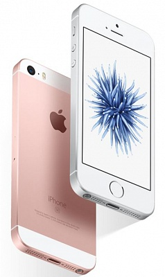 Apple iPhone SE 64GB Silver - ITMag