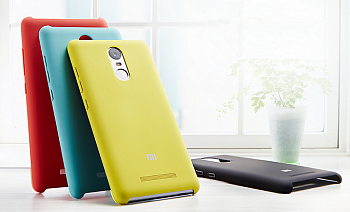 Xiaomi Case for Redmi Note 3 Yellow 1154900020 - ITMag