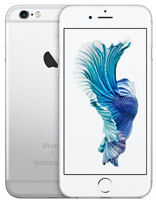 Apple iPhone 6S 128GB Silver - ITMag