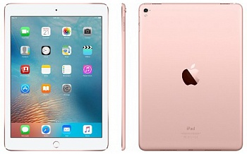 Apple iPad Pro 9.7 Wi-FI 256GB Rose Gold (MM1A2) - ITMag
