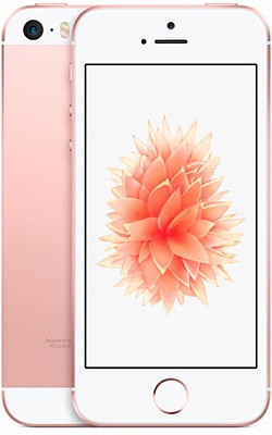 Apple iPhone SE 32GB Rose Gold (MP852) - ITMag