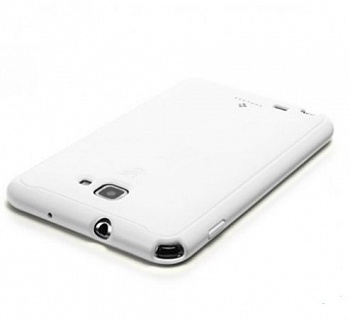 SGP ultraslim case for Samsung i9003 white - ITMag