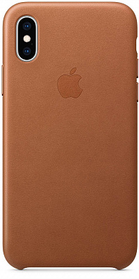 Apple iPhone XS Leather Case - Saddle Brown (MRWP2) - ITMag