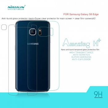 Защитное стекло Nillkin Anti-Explosion Glass H+ (з. сторона) для Samsung G928 Galaxy S6 Edge + - ITMag