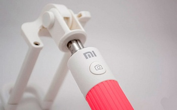 Xiaomi Selfie Stick (Red) - ITMag