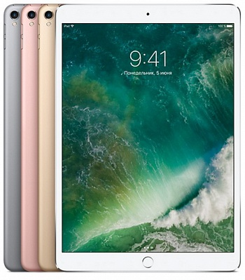 Apple iPad Pro 10.5 Wi-Fi + Cellular 256GB Silver (MPHH2) - ITMag