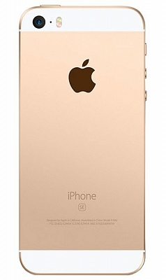 Apple iPhone SE 32GB Gold (MP842) - ITMag