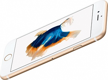 Apple iPhone 6S 128GB Gold - ITMag