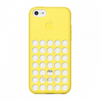 iPhone 5c Case Yellow Copy - ITMag