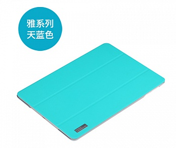 Чехол (книжка) Rock Elegant Series для Apple IPAD AIR (Синий / Blue) - ITMag