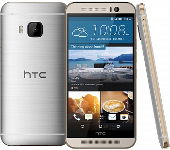 HTC One M9s (Gold on Silver) - ITMag