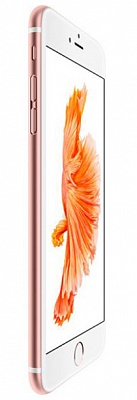 Apple iPhone 6S 16GB Rose Gold UA UCRF - ITMag