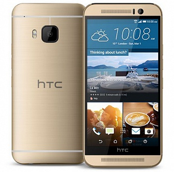 HTC One M9s (Gold on Gold) - ITMag